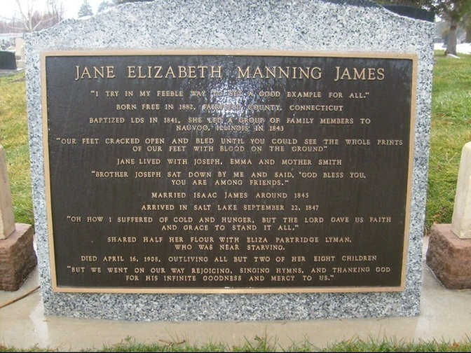 Monument. JANE ELIZABETH MANNING JAMES /